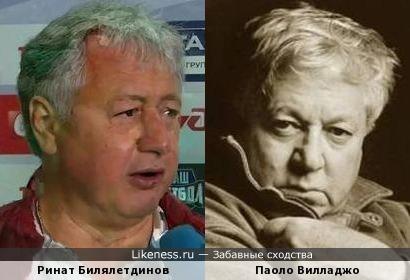 Ринат Билялетдинов и Паоло Вилладжо