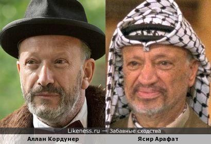 Аллан Кордунер и Ясир Арафат