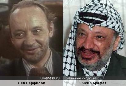 Лев Перфилов и Ясир Арафат