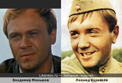 Владимир Меньшов и Леонид Куравлёв