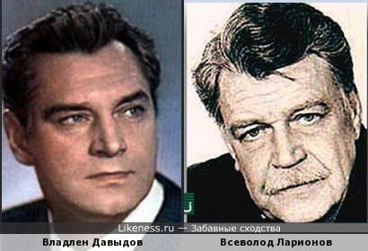 Владлен Давыдов и Всеволод Ларионов