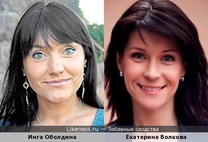 Инга Оболдина и Екатерина Волкова