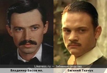 Владимир Басов мл. и Евгений Ткачук