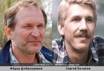 Фёдор Добронравов и Сергей Баталов