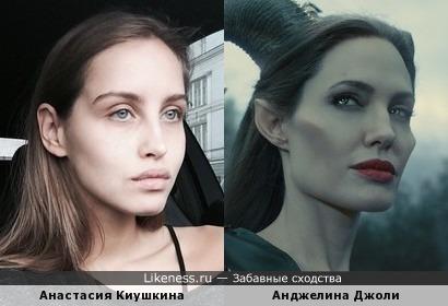 Анастасия Киушкина и Анджелина Джоли