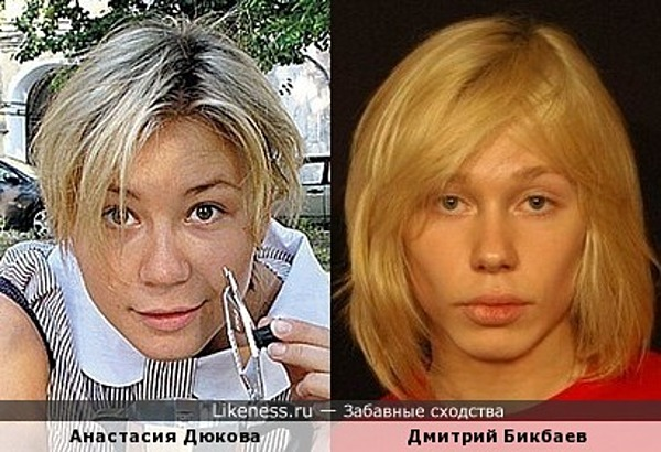Анастасия Дюкова и Дмитрий Бикбаев