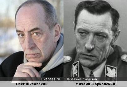 Олег Шкловский и Михаил Жарковский