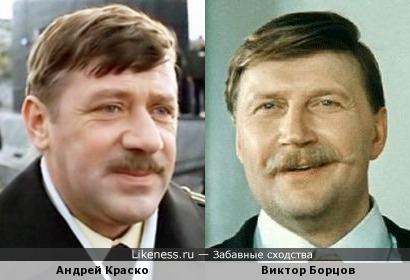 Актёры Андрей Краско и Виктор Борцов