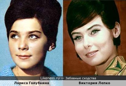 Лариса Голубкина и Виктория Лепко