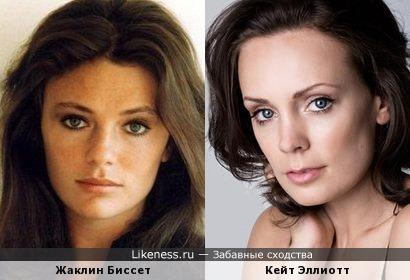 Жаклин Биссет и Кейт Эллиотт