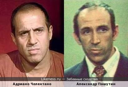 Адриано Челентано и Александр Пашутин