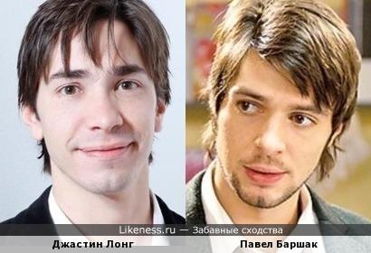 Джастин Лонг и Павел Баршак