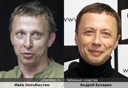 Иван Охлобыстин и Андрей Бухарин