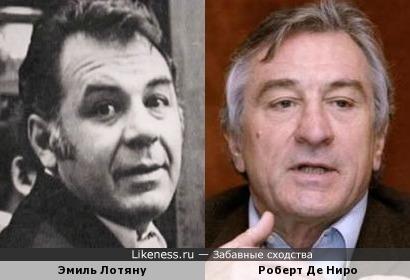 Эмиль Лотяну и Роберт Де Ниро