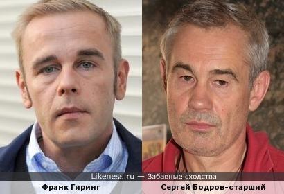 Франк Гиринг и Сергей Бодров-старший