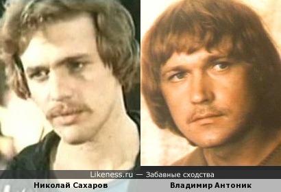 Николай Сахаров и Владимир Антоник