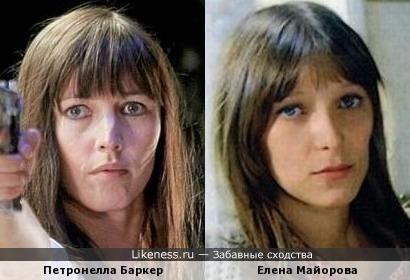 Петронелла Баркер и Елена Майорова