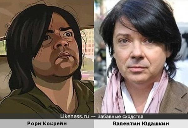 Рори Кокрейн и Валентин Юдашкин