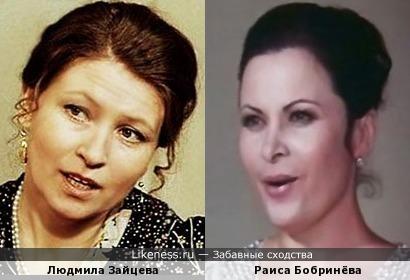Людмила Зайцева и Раиса Бобринёва