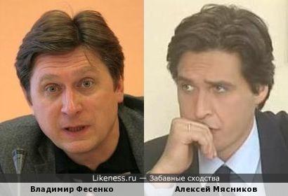 Владимир Фесенко и Алексей Мясников