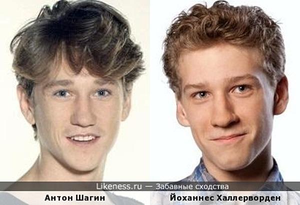 Антон Шагин и Йоханнес Халлерворден