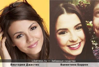 Виктория Джастис и Валентина Баррон