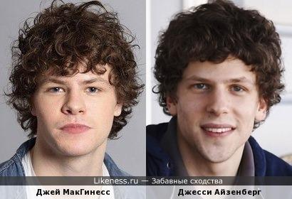Джей МакГинесс и Джесси Айзенберг