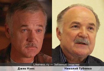 Джек Нэнс и Николай Губенко