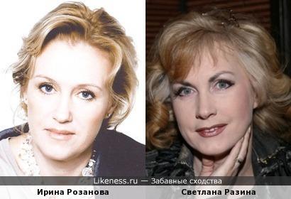 Ирина Розанова и Светлана Разина