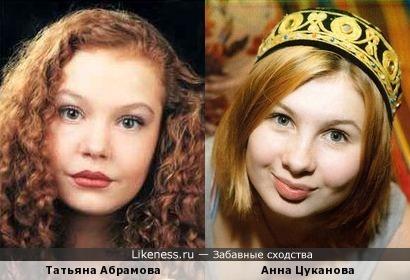 Татьяна Абрамова и Анна Цуканова