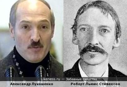 """Президент Беларуси напоминает автора """"Острова сокровищ""""."""