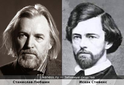 Станислав Любшин напомнил Исаака Стивенса