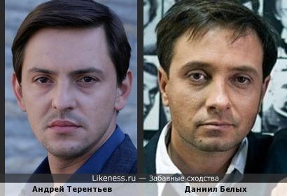 Андрей Терентьев и Даниил Белых