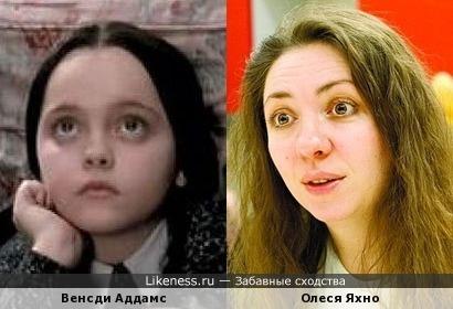Кристина Риччи и Олеся Яхно