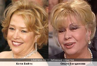Кэти Бейтс vs Ольга Богданова