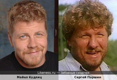 Майкл Кудлиц и Сергей Паршин