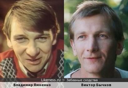 Актёры Владимир Ямненко и Виктор Бычков