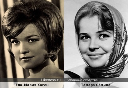 Ева-Мария Хаген и Тамара Сёмина