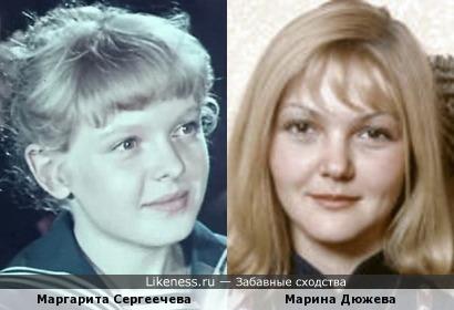 Маргарита Сергеечева и Марина Дюжева