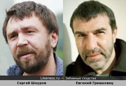 Сергей Шнуров и Евгений Гришковец