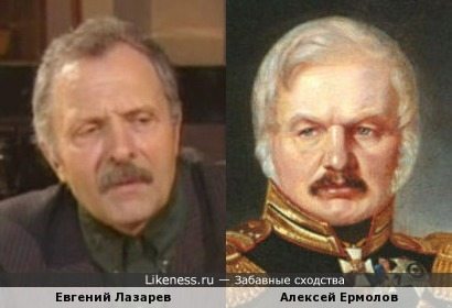 Евгений Лазарев и Алексей Ермолов