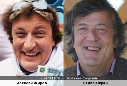 Алексей Жиров vs Стивен Фрай