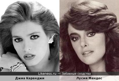 Джиа Каранджи и Лусия Мендес