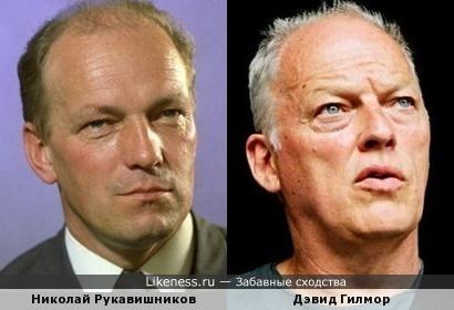 Николай Рукавишников vs Дэвид Гилмор