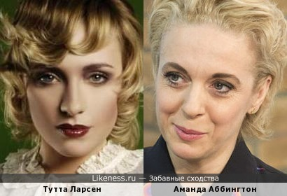 Тутта Ларсен и Аманда Аббингтон