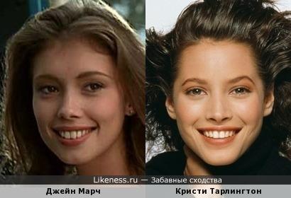 Джейн Марч и Кристи Тарлингтон