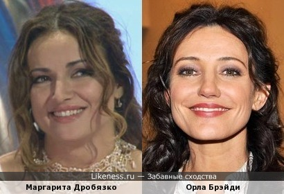 Маргарита Дробязко и Орла Брэйди