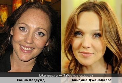 Ханна Хедлунд и Альбина Джанабаева