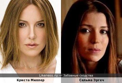 Криста Миллер и Сельма Эргеч