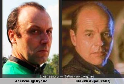 Александр Куляс vs Майкл Айронсайд